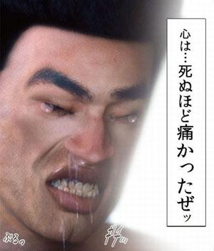 ヒメカノ3 四郎