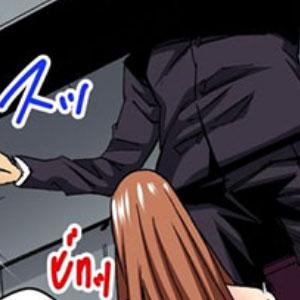 復讐JK嬲りスマホ漫画